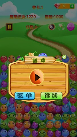 android Fruits Crush Screenshot 2