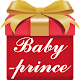 Download 어린왕자선물샵 - baby-prince For PC Windows and Mac