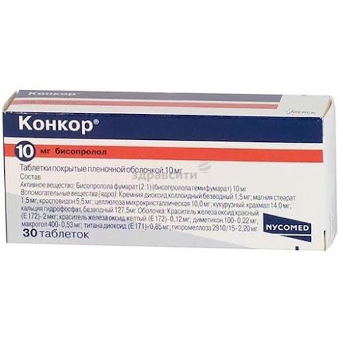Конкор таблетки п.п.о. 10мг 30 шт.
