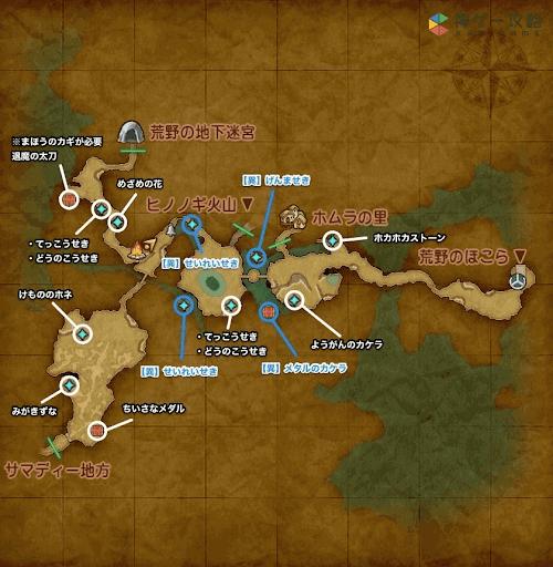 ドラクエ 11 世界 地図