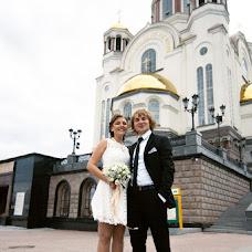 Wedding photographer Artem Usmanov (ArtemUsmanov). Photo of 01.11.2015
