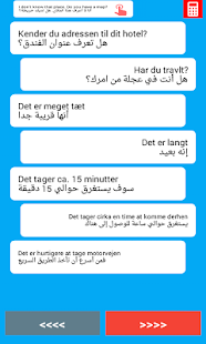Danish for Algeria Drivers - náhled