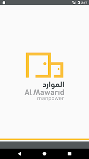 Mawarid- screenshot thumbnail