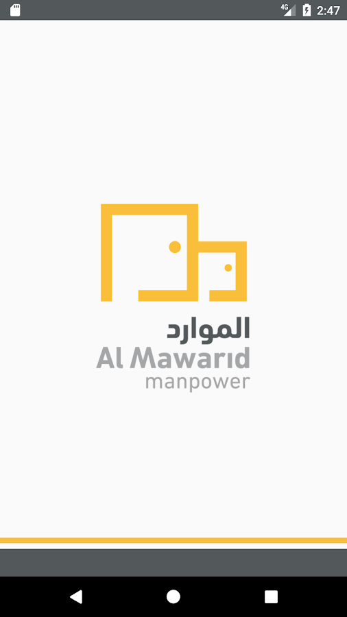 Mawarid- screenshot
