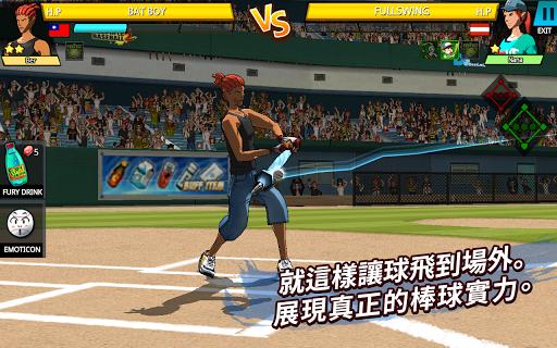 距離野球2