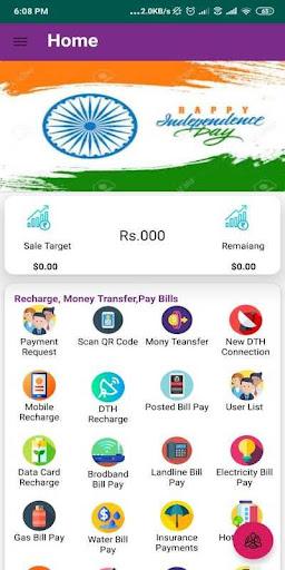 Digital Pay India ss1