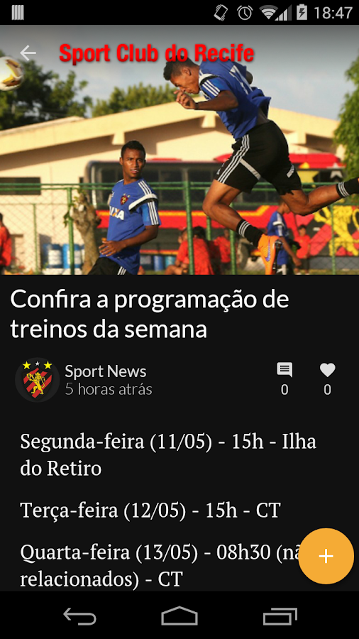 SportNews- screenshot