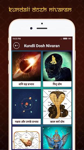 Hindi Calender Hindu Panchang Calendar 2018-2022 App Report on