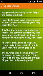 Ugadi wishes 2018 apps on google play screenshot image m4hsunfo