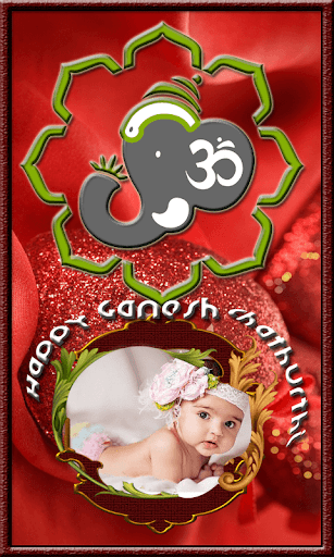 Ganesh Chaturthi Photos Frames