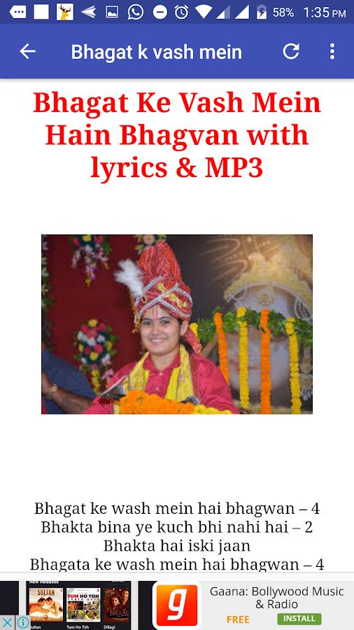 bhagat ke vash me hai bhagwan full song