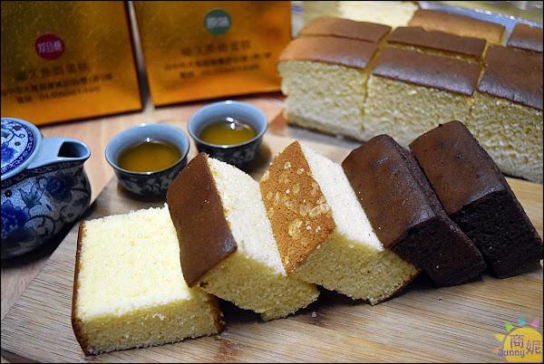台中大雅秘密長崎蛋糕。福久長崎蛋糕。只賣三種口味先預約再取貨才不會撲空