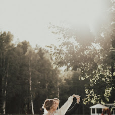 Wedding photographer Andrey Takasima (TakasimaPhoto). Photo of 16.09.2017