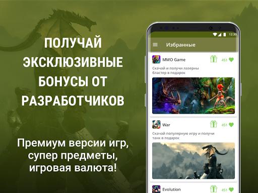 РПГ онлайн на русском - GPRG screenshot 2