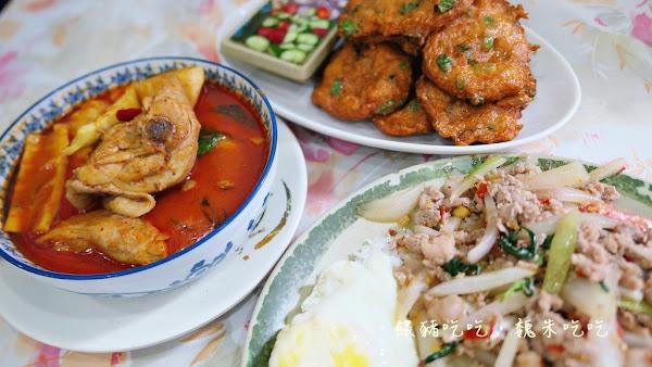 |西區| 泰國小吃店 | 平價好吃份量多,少人也好點