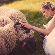 Wedding photographer Mirek Krcma (myra). Photo of 21.11.2017