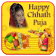 Download Happy Chhath Puja Photo Frames For PC Windows and Mac