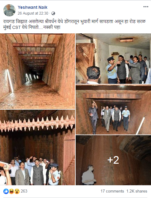 C:\Users\Fact8\Desktop\Archive\Raigad Tunnel.png