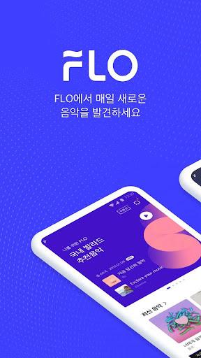 FLO u2013 ud50cub85c 4.7.0 screenshots 1