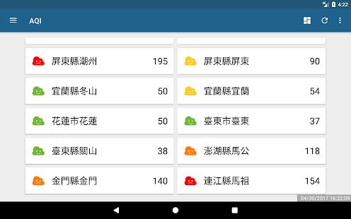 J霧霾 - 台灣空氣品質監控  螢幕截圖 9
