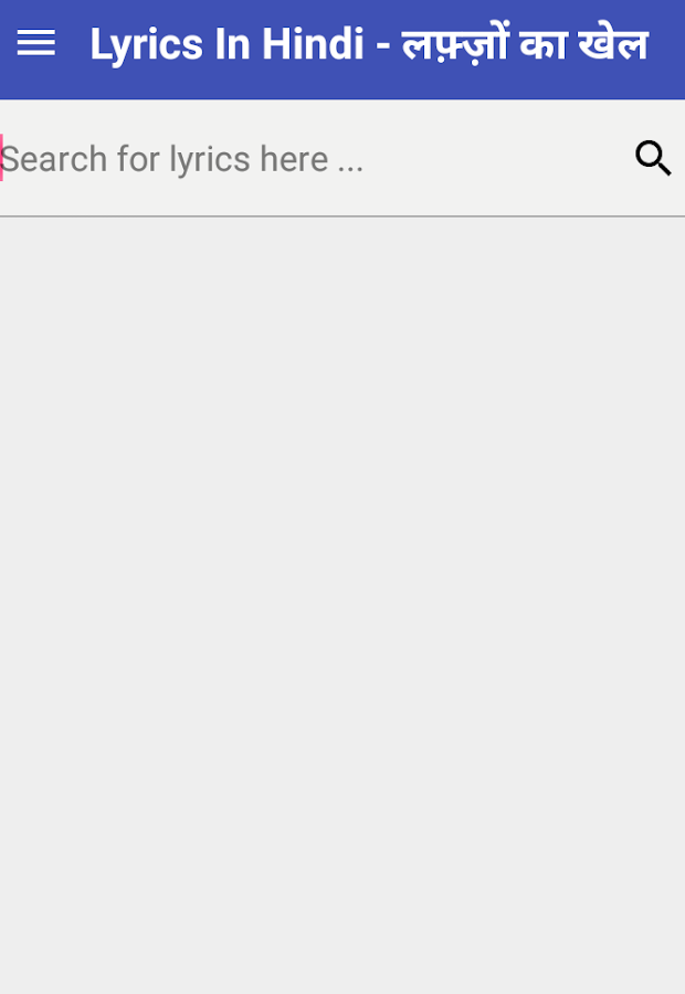 Lyric google lyrics search engine : Lyrics in Hindi: लफ़्ज़ों का खेल - Android Apps on ...