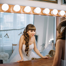 Wedding photographer Nikita Chaplya (Chaplya). Photo of 09.10.2015