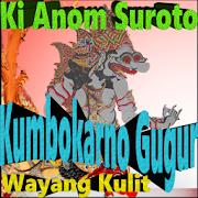 Wayang Kulit Ki Anom S: Kumbokarno Gugur (Offline)