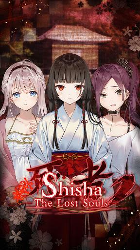 Shisha screenshot 1