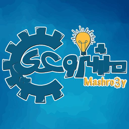 مشروعي - mashro3y file APK Free for PC, smart TV Download