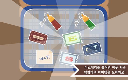 免費下載教育APP|조비의 호텔 : Jobi's Hotel app開箱文|APP開箱王