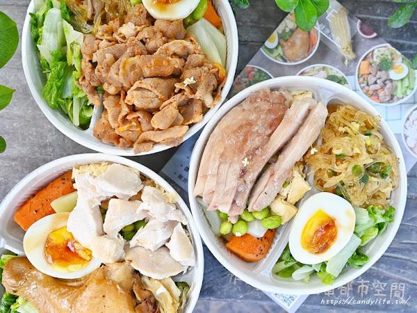 LIFE A+ 健康水煮 餐車