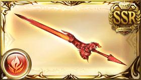 パラスの剣