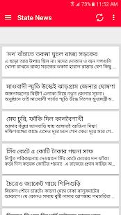 Anandabazar Bengal News patrika - náhled