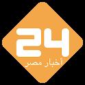 24 Akhbar Masr - Egypt News icon