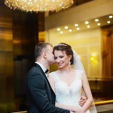 Wedding photographer Irina Lavkina (lavusya). Photo of 20.09.2018