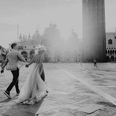 Wedding photographer Alexandra Kukushkina (kukushkina). Photo of 02.06.2018