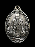 เหรียญมาตาปิตุภูมิ หลวงพ่อสุด ปี 2522 เนื้อเงิน สุดยอดของความหายากส์