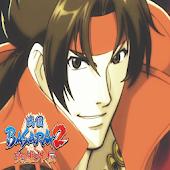Unduh Sengoku Basara 2 Heroes Guide Gratis