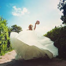 Wedding photographer Marina Karalyunas (ambers). Photo of 10.08.2014