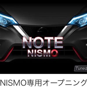 ノート  e- power NISMOのカスタム事例画像 ひでさんの2019年06月14日11:03の投稿