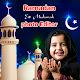 Ramadan Mubarak Photo Frames for PC-Windows 7,8,10 and Mac 1.0