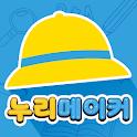누리메이커 학부모용 icon