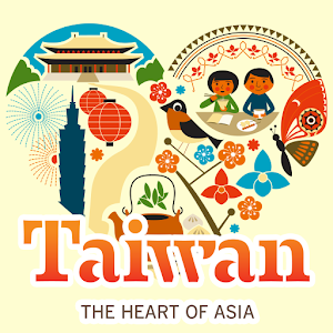 Tour taiwan android apps on google play tour taiwan sciox Images