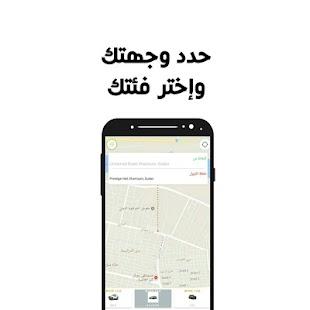 Alfalih taxi - náhled