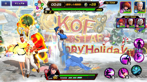 KOF ALLSTAR 1.4.3 screenshots 2
