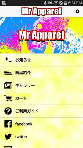 【スニーカー通販サイト】アパレル君