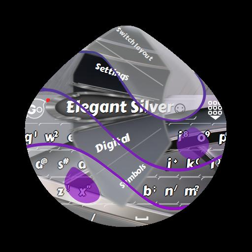 優雅的銀色 GO Keyboard 個人化 App LOGO-APP試玩