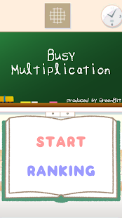 Busy Multiplication - náhled