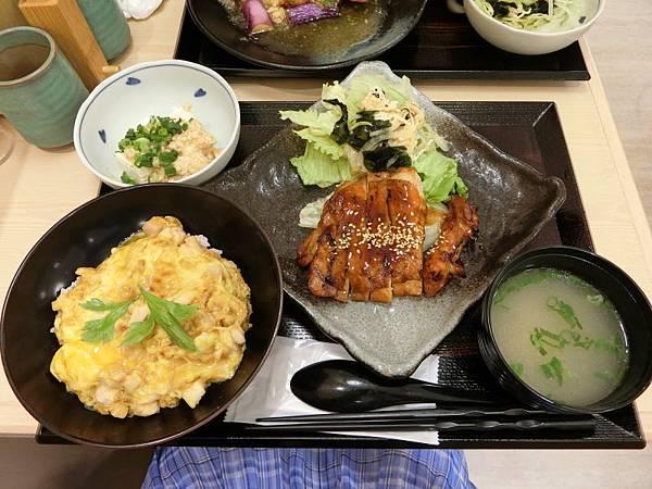 雞三和 南京東路店