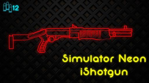 模拟器霓虹灯武器猎枪